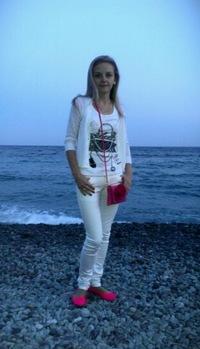 Елена Синица, 17 ноября , Луганск, id13550441