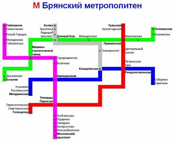 """в """"Брянской газете"""" и в"""