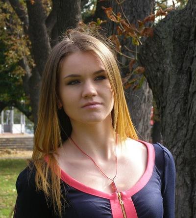 Ірина Осташ, 16 февраля , Киев, id25507701