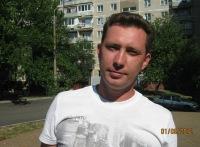 Сергей Орлов, 5 июля 1998, Уфа, id113457558