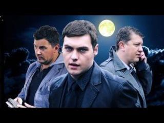 Знак истинного пути HD. Серия 1 (2012) — Детектив, триллер на Tvzavr