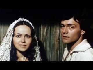 Звезда и смерть Хоакина Мурьеты (1982)