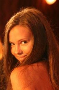 Мария Иванова, 3 июля 1995, Москва, id221339535