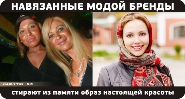 http://cs308219.vk.me/v308219588/df64/fb2Tdi0H6Nw.jpg