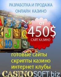 Готовое казино продажа анимированные аватары игральные карты, рулетка