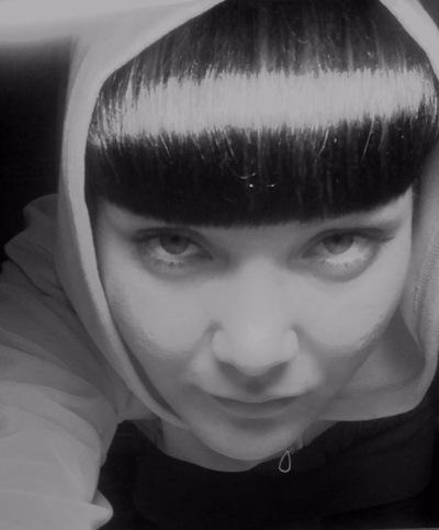 Регина Гениевская, 21 октября , Тюмень, id71870897
