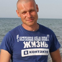 Евгений Пулык
