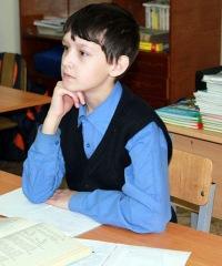 Kirill Reytov
