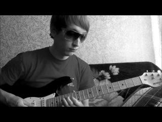 Origami - Без Лишних Слов (cover)