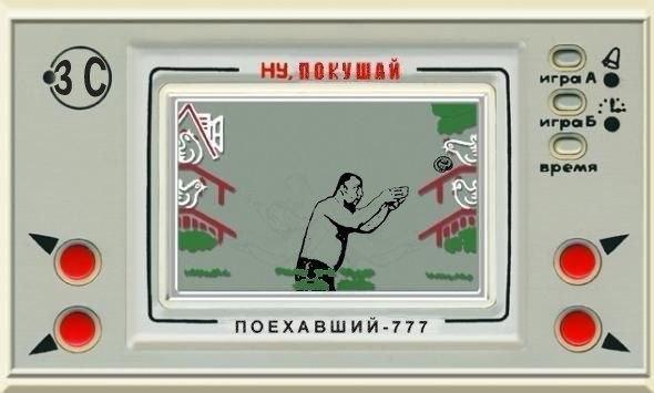 Александр Мясник | Заринск