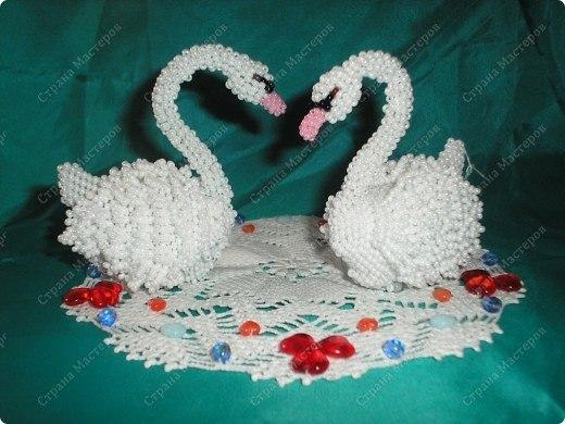 Бисероплетение;. .  Объемные лебеди из бисера Лебедь является одним из самых. твистинг схемы сложных игрушек скачать...