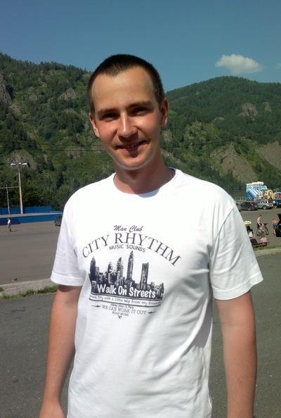 Александр Трофимов, 17 июня , Красноярск, id32652570