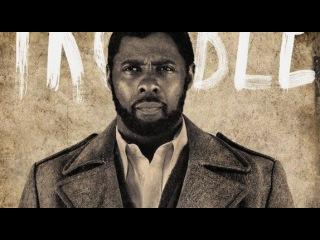 Долгая дорога к свободе / Mandela: Long Walk to Freedom ( Великобритания/ЮАР, реж. Джастин Чадвик) - Трейлер