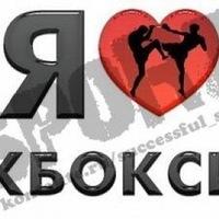 Айсен Ушницкий, 31 июля 1997, Москва, id175137144