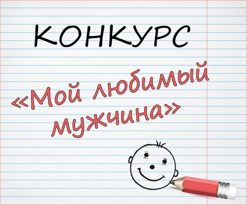 http://cs308221.userapi.com/v308221705/5685/uvpWbndKT6s.jpg