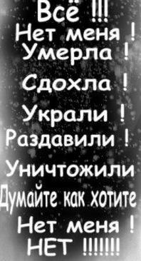 Ангелина Скворцова, 4 августа 1998, Кострома, id157866639