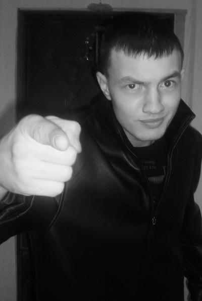 Илья Вагнер, 4 февраля , Кемерово, id59380626