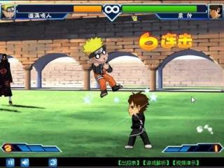 Игра Наруто файтинг против всех