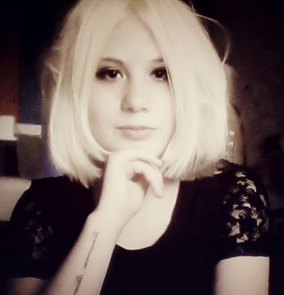Анастасия Левина, 15 июня , Саяногорск, id83842032