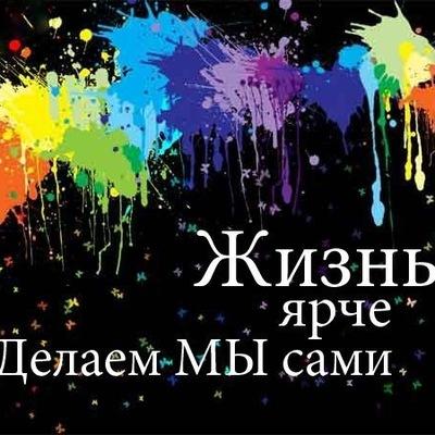 Екатерина Молочкова, 4 августа 1989, Ирбит, id76884240