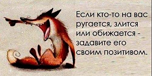 Разное=__=