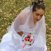 Анна Ташлыкова, 17 июля , Чита, id33579079