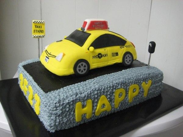 Поздравления с днем рождения таксиста