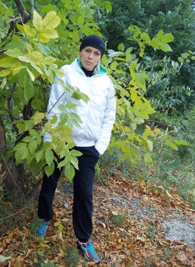 Дарья Иванова, 19 октября , Харьков, id66868919