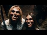 Видео к фильму «Судная ночь» (2013): Трейлер (русский язык)