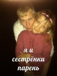 Оля Гронская, 16 августа , Гомель, id180408218
