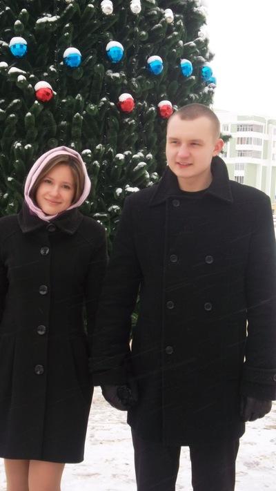Женя Аня, 15 февраля , Саранск, id174086362