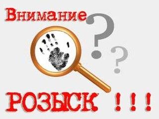 За информацию о беглом преступнике гарантировано вознаграждение в 500 тыс. рублей.