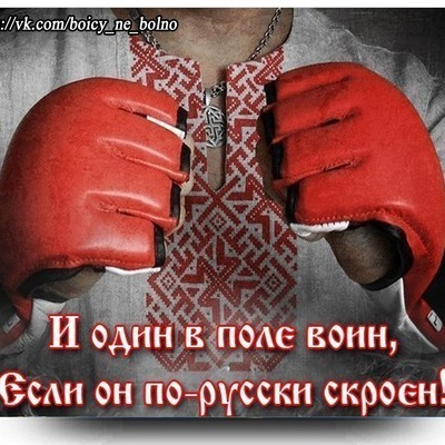 Костян Белый, 25 марта , Москва, id51758371
