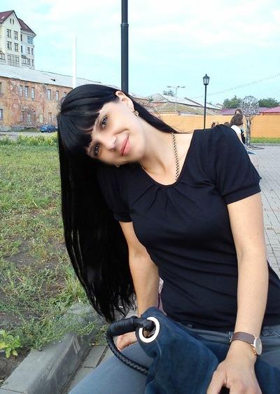 Ольга Маркова, 8 июня 1987, Омск, id44437548