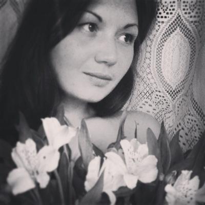 Гульнара Ахметзянова, 16 апреля 1986, Казань, id56668746