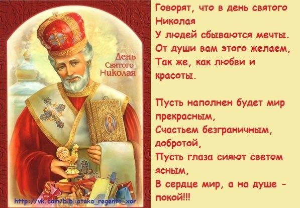 Картинка анимация россия праздник