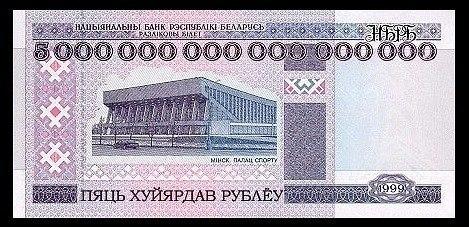 Курс валют в Украине - Онлайн курсы валют на сегодня или падения
