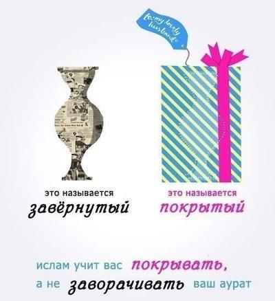 Дина Ибрагимова, 29 апреля 1985, Волгоград, id152932294