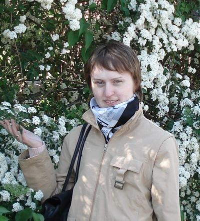 Ирина Курочкина, 9 января 1981, Москва, id200361555