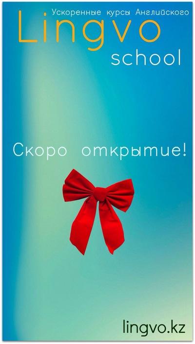Βладимир Αрхипов, id156370127