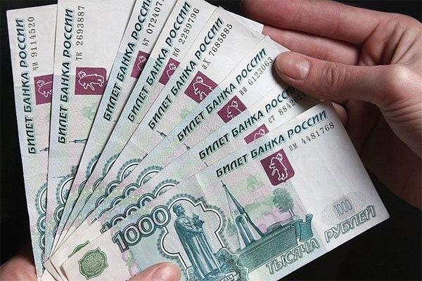 денег до зарплаты: