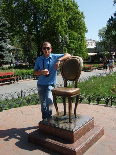 Артур Катыхин, 8 сентября 1989, Харьков, id8348586
