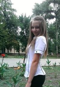 Алина Трачук, 28 мая , Донецк, id57373595