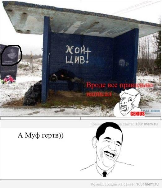 Комиксы мемы fffuuunnn facepalm и многие