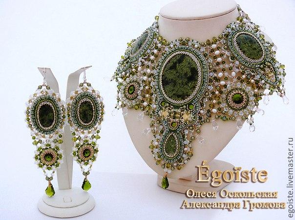 оливковый, длинные серьги, колье, комплект украшений, swarovski, год змеи, эксклюзив, бисер, полудрагоценные камни.