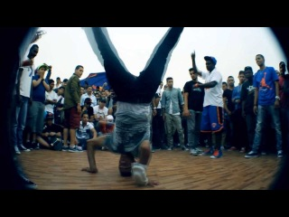 Freestyle Session Tripoli 2013 The Official Trailer