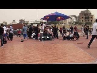 Harlem Shake at Freestyle Session Tripoli 2013 Contest 03 ливия
