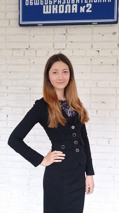 Екатерина Дмитрах, 12 декабря 1997, Москва, id88666072