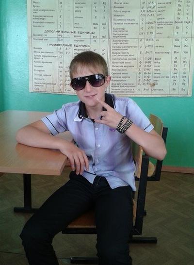 Сергей Хромов, 24 декабря 1998, Стаханов, id176229097