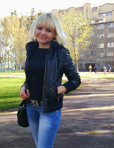 Люда Іллюк, 5 ноября , Ровно, id176724596